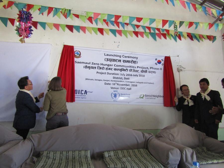 cds-and-ldo-banner-opening-at-khirsain-vdc